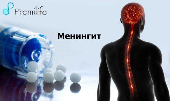 meningitis-russian