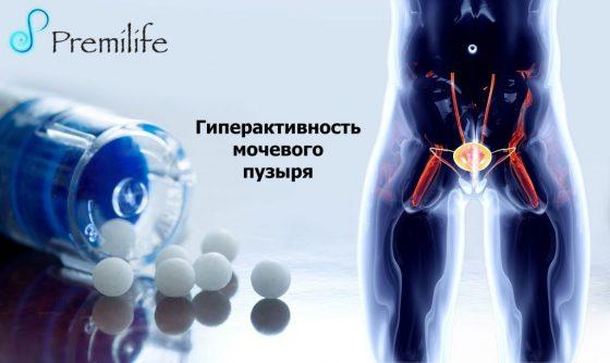 overactive-bladder-russian