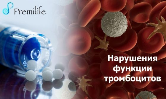 platelet-disorders-russian