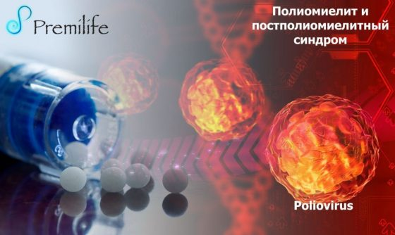 polio-and-post-polio-syndrome-russian
