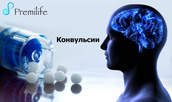 seizures-russian