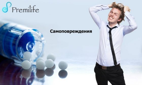 self-harm-russian