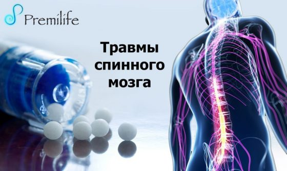 spinal-cord-injuries-russian