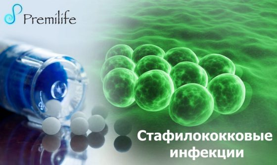 staphylococcal-infections-russian