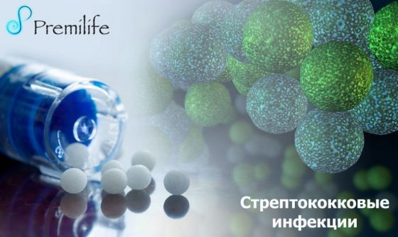 streptococcal-infections-russian