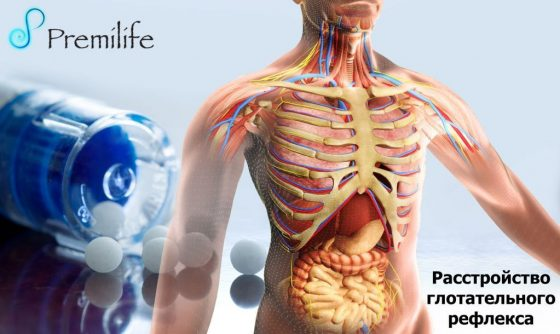 swallowing-disorders-russian