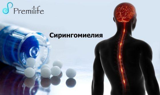 syringomyelia-russian