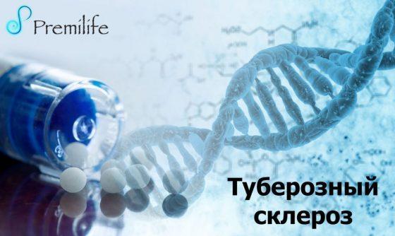 tuberous-sclerosis-russian