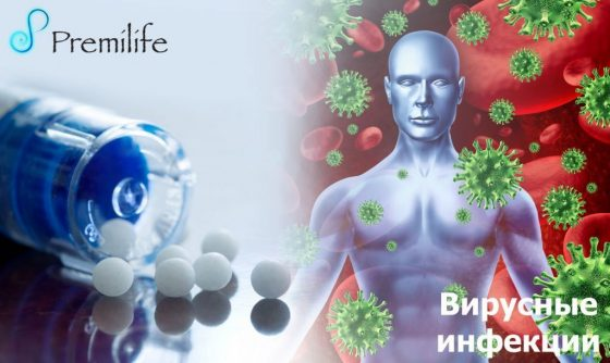 viral-infections-russian