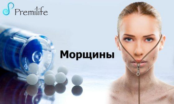 wrinkles-russian