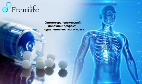 chemotherapy-side-effect-bone-marrow-suppression-russian